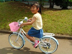 あたしの自転車だよ!