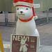 秋田犬:可愛的秋田犬代言 Softbank 手機