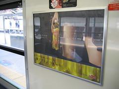 Namie Amuro and Lipton - by jpellgen