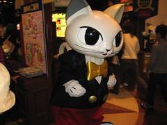 Namco Namjatown Cat Character