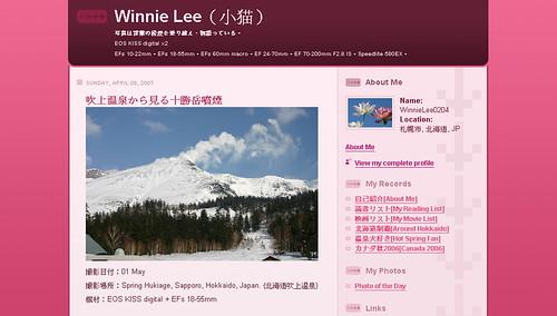 Winnie Lee