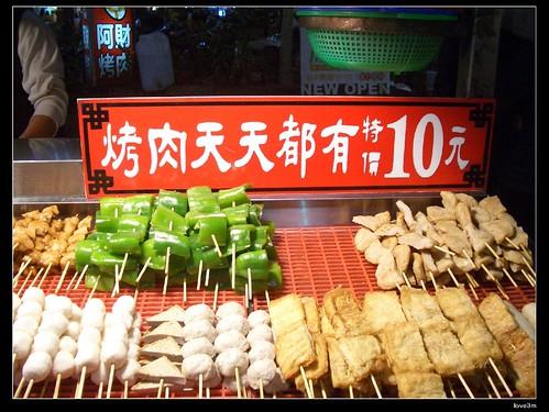 阿財烤肉 003-1