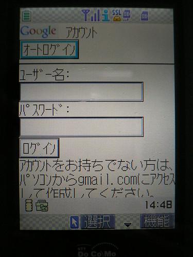 https://farm1.static.flickr.com/191/454986190_bfbe62034c.jpg