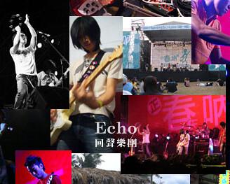 echoband