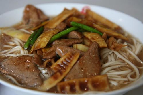 Pork liver & bamboo shoots noods