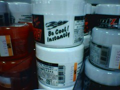 Be Cool! Instantly