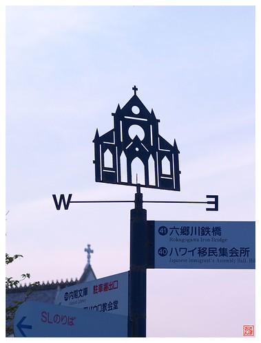 Meijimura 070503 #13