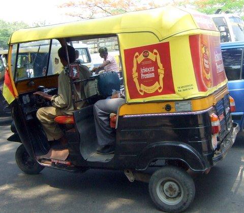 Auto Aristocrat Premium, Kannada flag