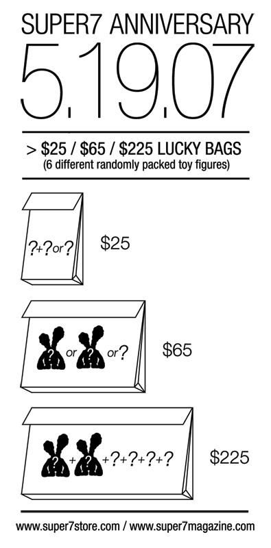 lucky_bags2
