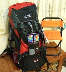 ATUNAS-deuter 45+10L 背包