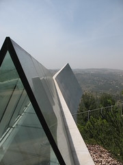 Yad Vashem glass roof_2286
