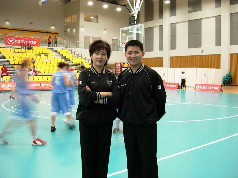 2nd FIBA Asia Championship for Young Women