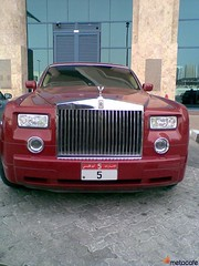 [ .. Rolls Royce .. 5 .. ] ([.. AlAmEeEr ..]) Tags: world 6 5 united plate number emirates more arab 25 than rolls abu dhabi 000 royce highest 809 the 000uaedirham 206usdollar alameeer