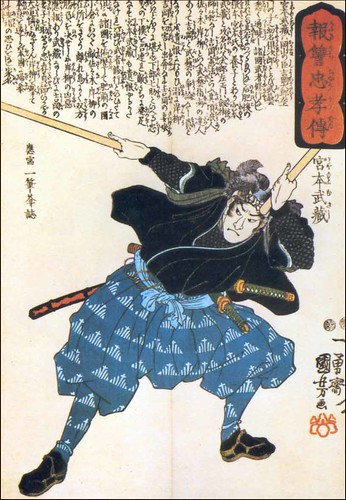 La espada de Hiro Nakamura class=