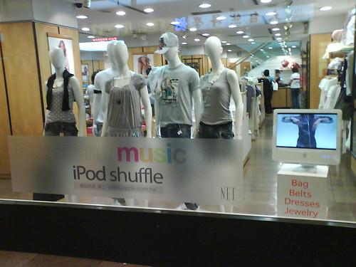 NET 南京東路店的 iMac 與 iPod