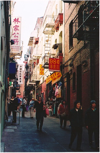 SFChina3