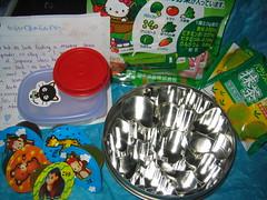 Mr. Bento Fun Swap: Spring 2007 [stinky_harriet]
