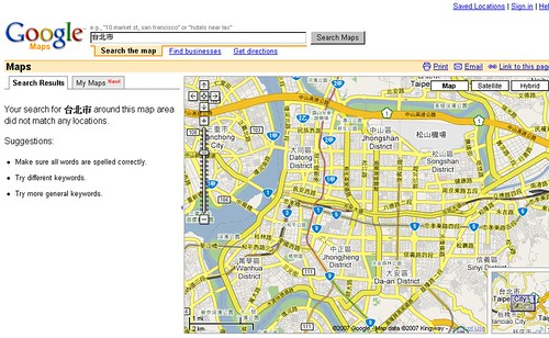 Google Maps Update Taiwan Maps