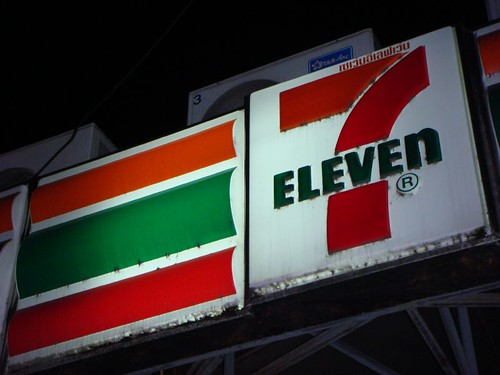 7Eleven - a good friend of mine.