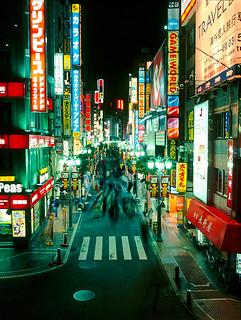 East Shinjuku Tokyo Japan