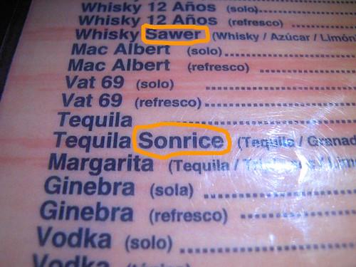 Sonrice-Sawer.jpg