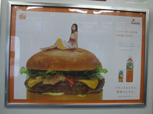 Curiosa campaña publicitaria class=