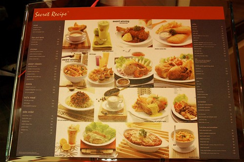 Secret Recipe @ Fort Boni - 4
