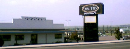 Dimitris Greek Restaurant