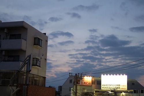 東京都新宿区西落合4-3-1 フジビル3Fでの夕