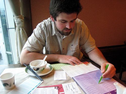 Husbear does homework - I mean orders dim sum