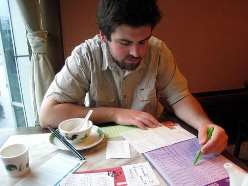 Husbear does homework - I mean orders dim sum