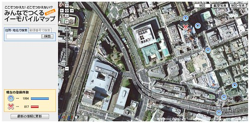 http://map.windows-keitai.com/emobile/map.html