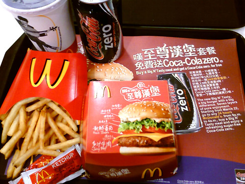 A+mcdonalds+meal