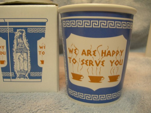 We Are Happy To Serve You Coffee Cup