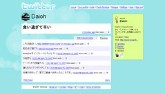 Twitter - Daioh_1177760375359