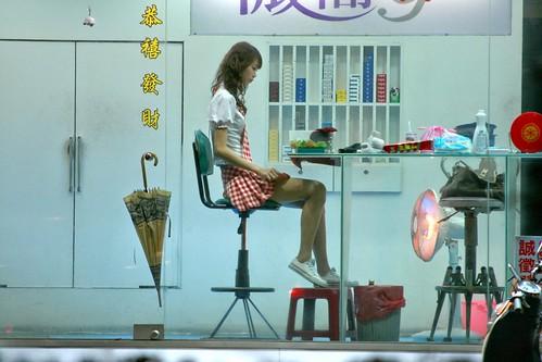 Betelnut Girl Chung Li