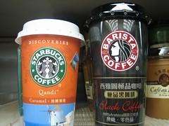Starbuck versus Tashtego