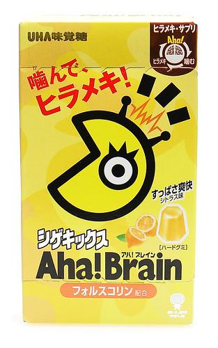Aha! Brain