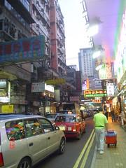 DSC02782 (sergioaragon1) Tags: hong kong xixon ayalgueru