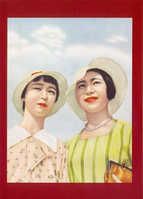 Japanese ladies, 1930s