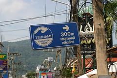 Tsunami evacuation point