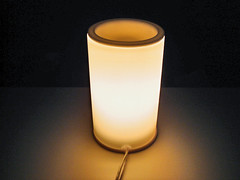 MUJI Glass fragrance-oil Warmer