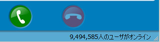 9494585 users online by kengo