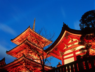 Kiyomizu Temple at Night, Gion, Kyoto, Japan