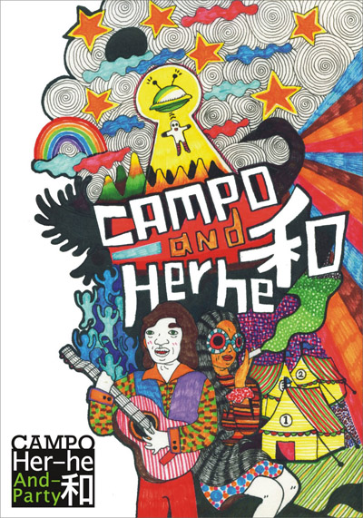 CAMPO+and+Her-he
