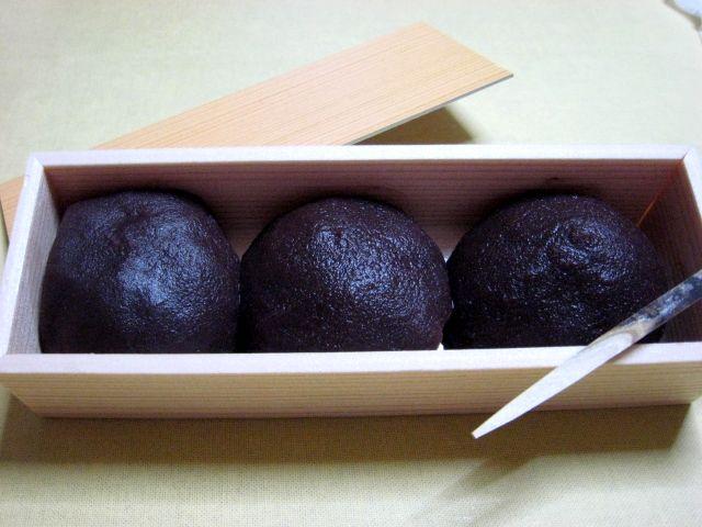 京都・城南宮61 おせきもち8 おはぎ