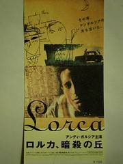 the disappearance of garcia lorca (latekommer) Tags: cameraphone usa cinema film america movie ticketstubs tokyo spain unitedstates poet murder spanishcivilwar movietickets motionpicture  federicogarcalorca americanfilm  andygarca