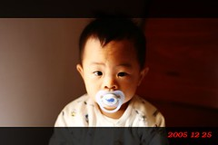 IMG_5635_20051225