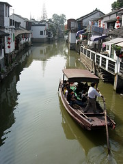 Shanghai Zhu Jia Jiao