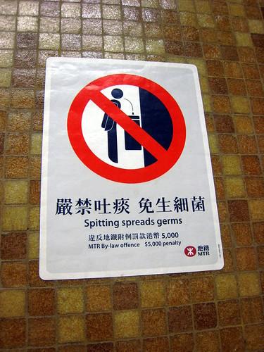 Don't spit. Please?